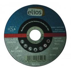 disque tronçonneuse 125x1.6x22.2 inox plat Elios